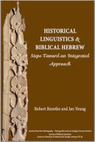 historical-linguistics-biblical-hebrew.pdf.jpg